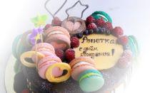 Надпись на торте белым шоколадом