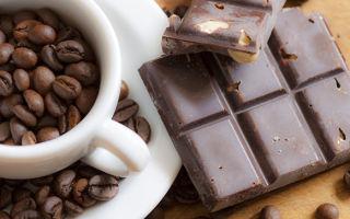 Как горький шоколад влияет на здоровье
