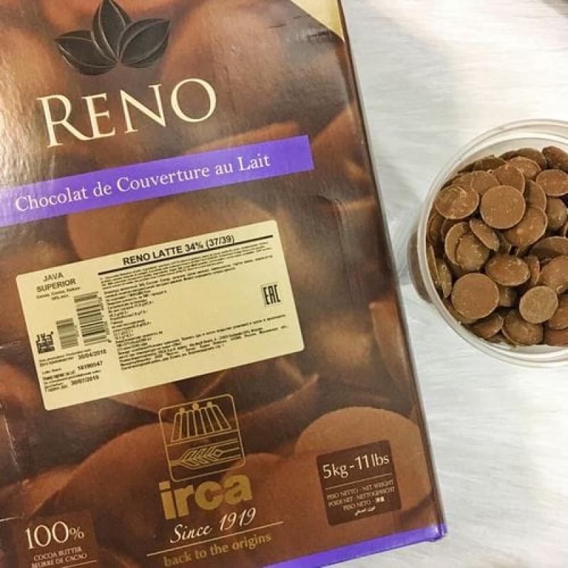 Какой шоколад купить для растапливания - IRCA - фото